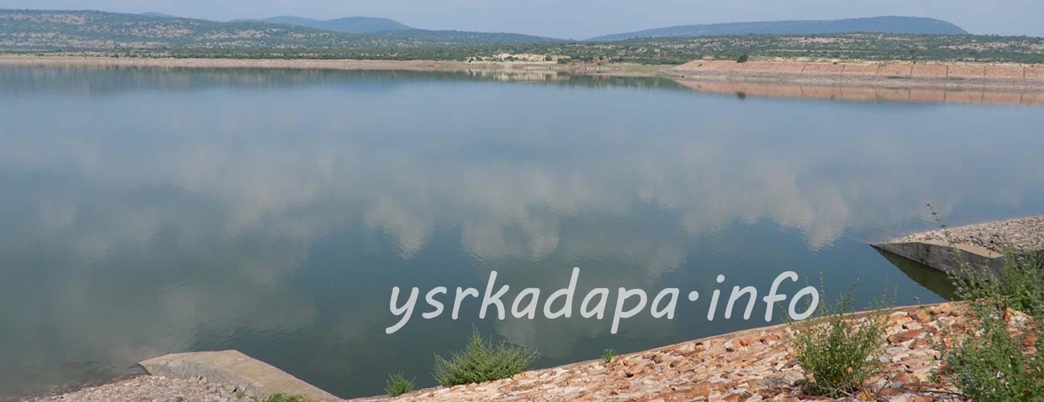 Subsidiary Reservoir-1