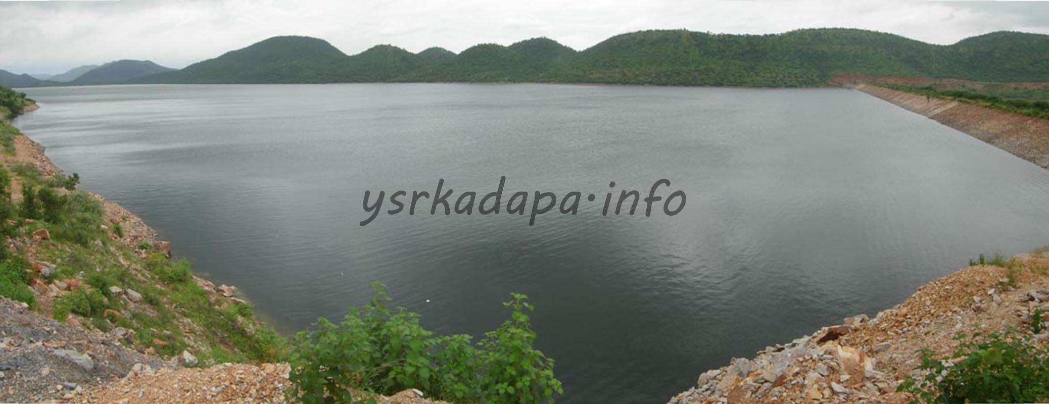 Subsidiary Reservoir-2